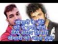 khesari lal yadav ||के बेटे के जन्म दिन में पहुंचे ||Sandeep Tiwari - कही ये बड़ी बात सेल्फी वाइरल