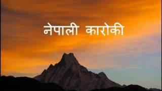 NEPALI LATEST KARAOKE MALAI JASLE PANI-PRAMOD KHAREL