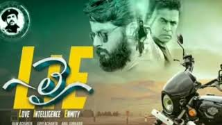 LIE BGM | Best Ringtone|