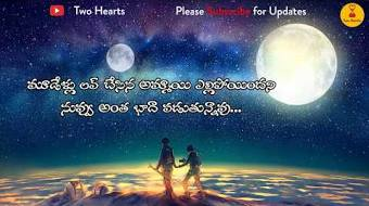Parents Love Quotes In Telugu Tvactioninfo