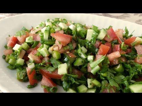 традиционный турецкий салат Рецепт