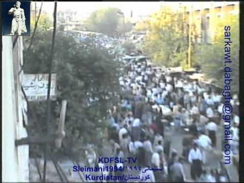 Sulaymaniyah سلێمانی