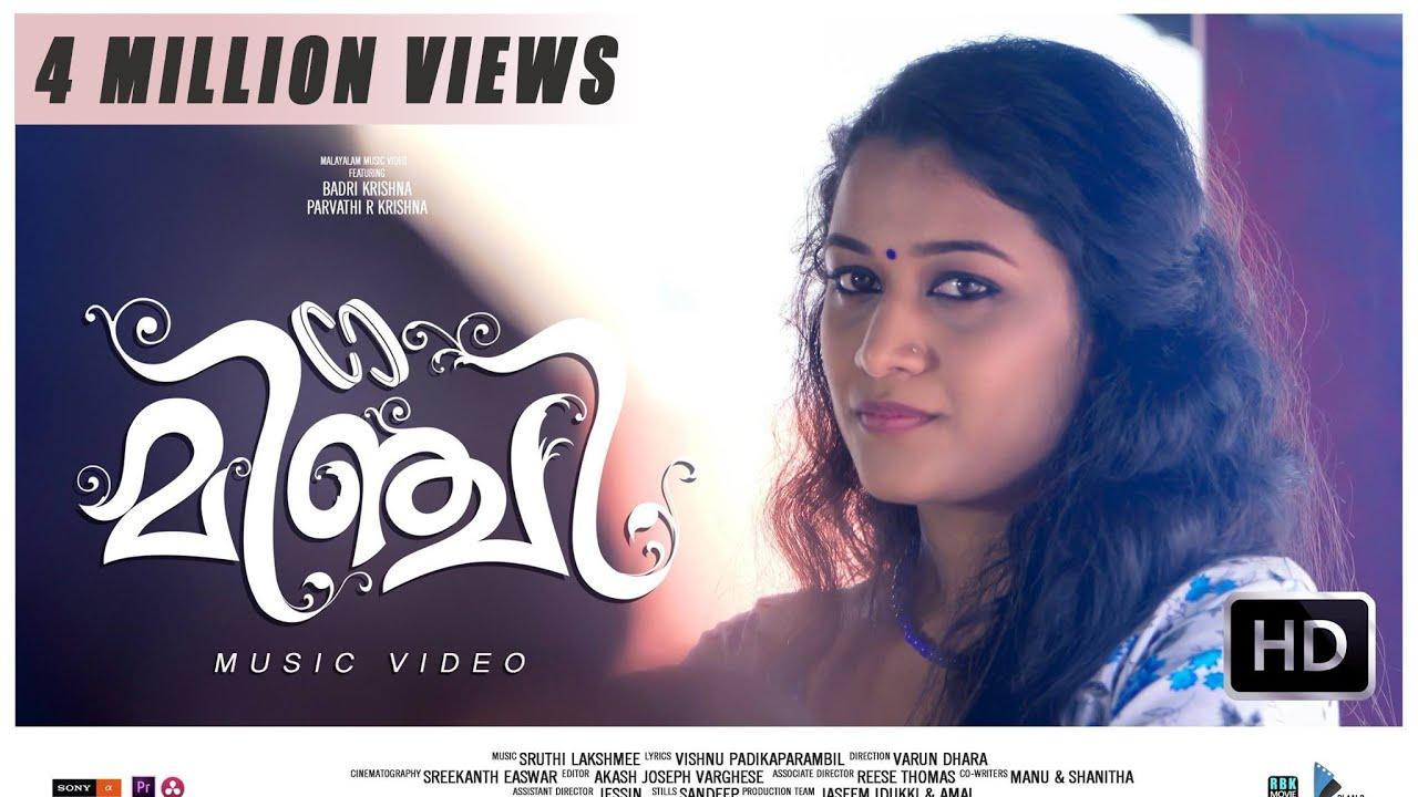 Download മിഞ്ചി | Minji Malayalam Video song HD | 2017 | Varun dhara | ft. Badri & Parvathi |