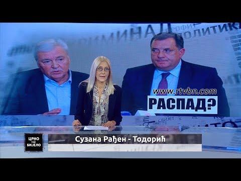 Crno na bijelo 13.10.2019 (BN televizija 2019) HD