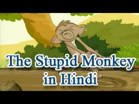 Monkey and the cap seller story in marathi - Unbound