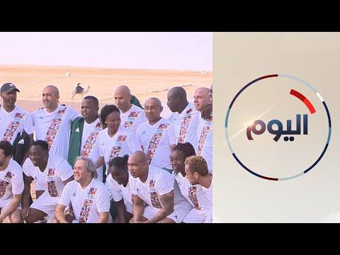 التحضيرات لجوائز الكاف للإعلان عن الأفضل في كرة القدم الأفريقية  - 18:59-2020 / 1 / 7