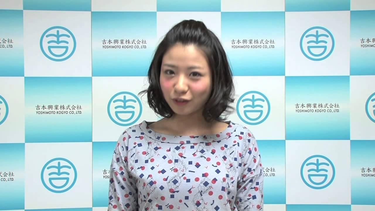 喜劇 吉本 女優 新 吉本新喜劇オフィシャルサイト