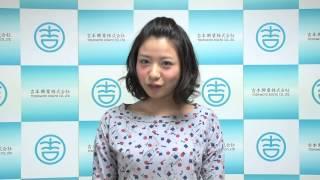井上安世【生新喜劇マドンナ候補】