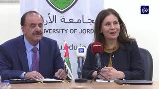 اتفاقية منحة لتزويد مركز الخلايا الجذعية بطاقة نظيفة بقيمة 70 ألف دينار - (30-1-2019)