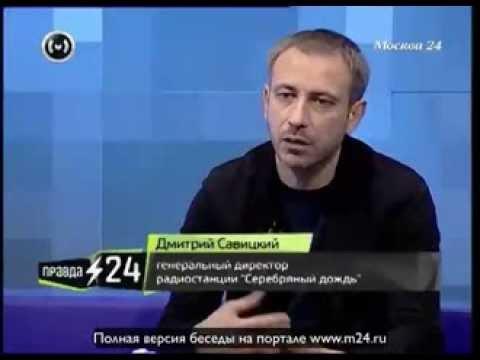 Дмитрий Савицкий о ведущих церемонии «Серебряная Калоша»