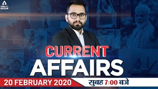 20 February Current Affairs 2020 | Current Affairs Today | Daily Current Affairs 2020