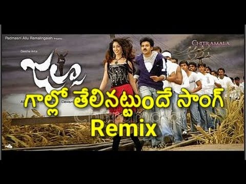Telugu remix song full comedy song