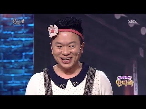 '옥희 김태균 등장' 딴따라 @웃찾사 140117