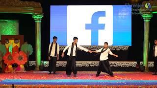 Social Media Skit | Ullas - Annual Function 2018 | Shreejee International School