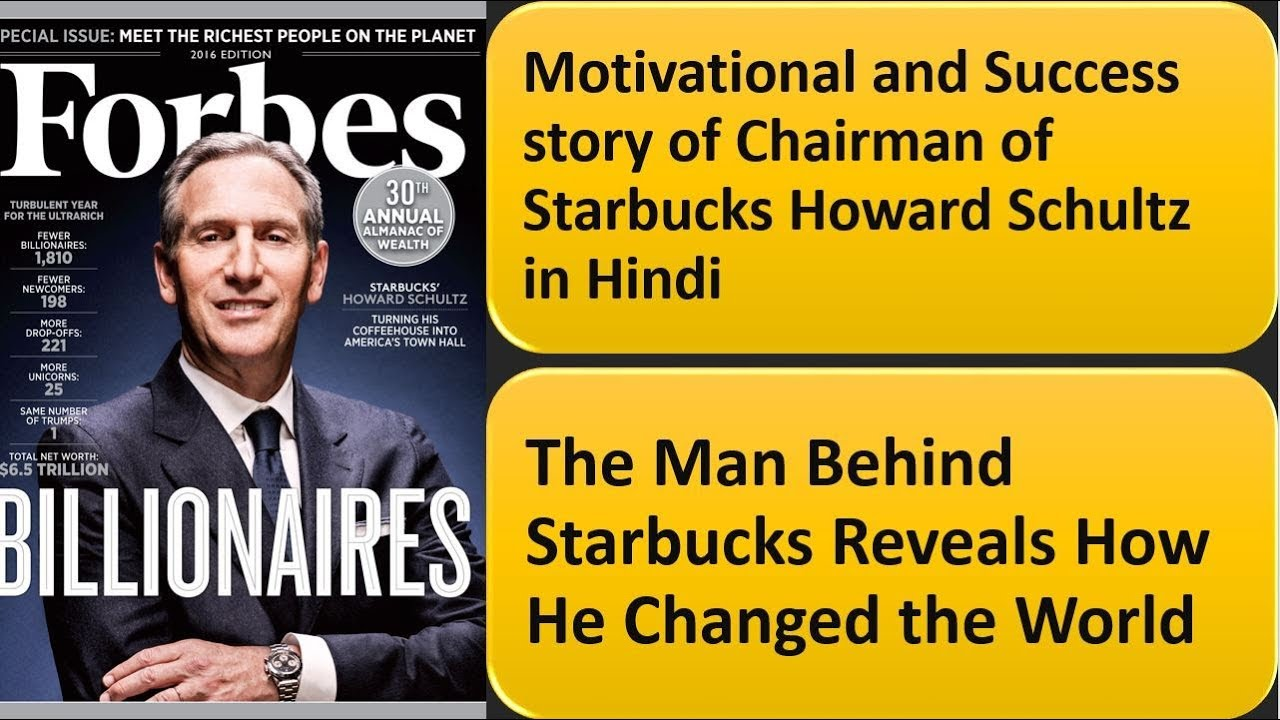 "starbucks the story about success and The secret recipe to starbucks' success  behar thinks he can get his message across better in the form of a story ""we learn by stories,"" behar told me ""we remember stories we don't ."