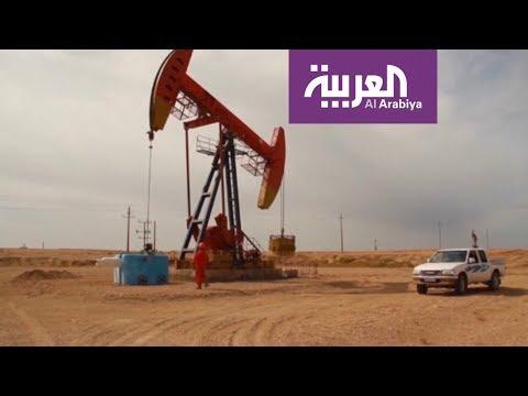 ارتفاع الرهانات على ارتفاع النفط  - نشر قبل 6 ساعة