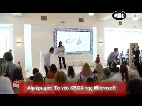 XBOX One, Injustice Gods Among Us, Sony Vaio Duo 11 και Doodle for Google (Games 31.5.13)