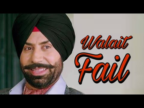 Download Walait Fail (2020) Binnu Dhillon Most Popular Punjabi Movie 2020