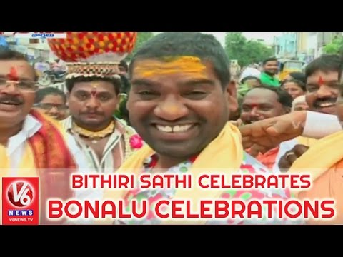 Bithiri Sathi Participates in Bonalu Celebrations | Savitri | Golkonda Bonalu | Teenmaar News