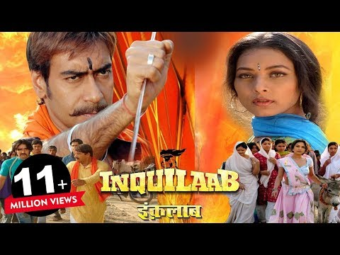 इंक़लाब INQUILAAB  | Ajay Devgan , Manoj Tiwari | Superhit HD Hindi Full Movie