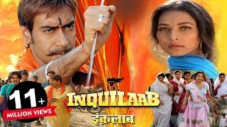 इंक़लाब INQUILAAB  | Ajay Devgan , Manoj Tiwari | Superhit HD Hindi Full Movie thumbnail
