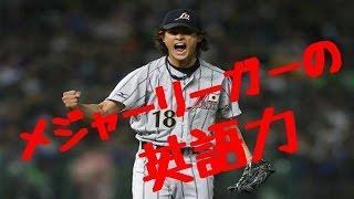 【関連記事】 スポーツ選手に英語力は必要か http://sportiva.shueisha....