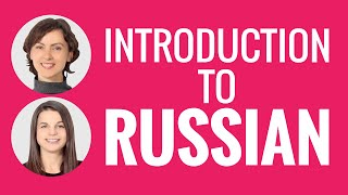learn-russian-introduction-to-russian
