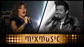 #MixMusic | حمد القطان - ما في أحد - أصالة نصري - ذاك الغبي