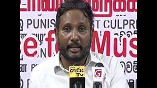 Call to arrest politicians who are propagating racism in Sri Lanka (English)