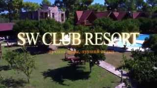 SwTour Club-Отель в Турции для свингеров.