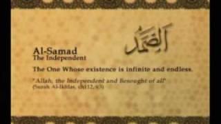 Names of Allah - Al Samad
