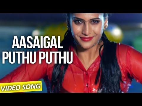 Aasaigal Puthu Puthu - Nee Enna Maayam Seidhai | Official Video Song | David Bharath Kumar
