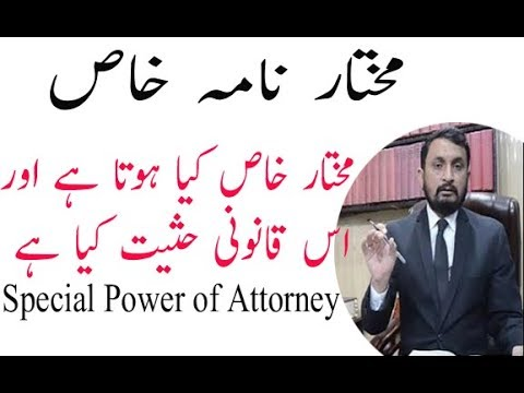 Special Power of Attorney : SPA Pakistan Law