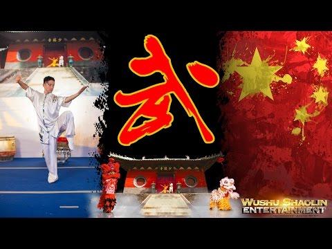 Wushu Warriors - Broadsword - Daoshu 刀术