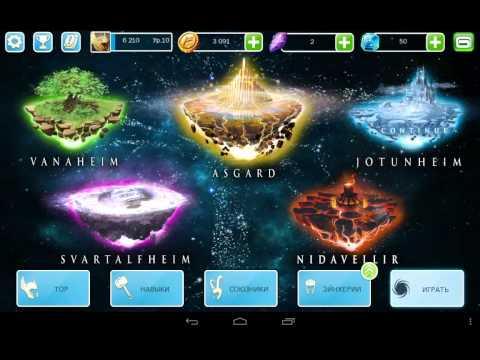 Прохождение игры Тор 2 царство тьмы