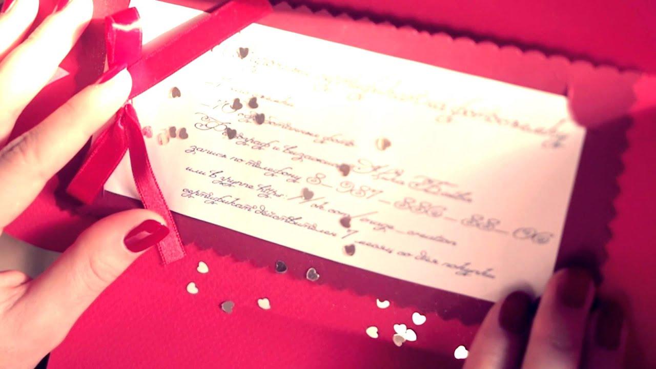 Подарочный сертификат образец своими руками