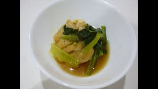 Japanese mustard spinach and fried tofu | Transcription of Chie Sato's recipe