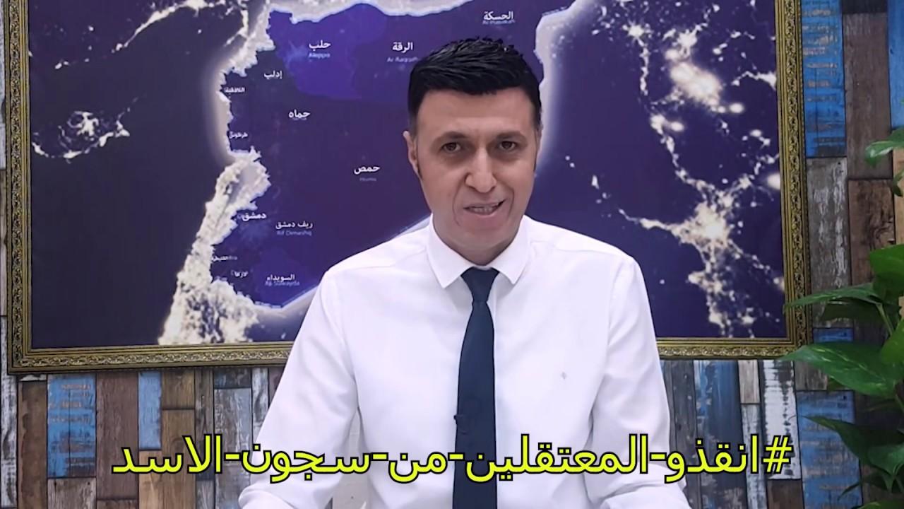 النظام يرضخ لمظاهرات درعا ويطلق سراح عدد من المعتقلين ويكف البحث عن آلالاف المطلوبين