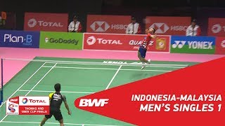 Thomas Cup | MS1 | Anthony Sinisuka GINTING (INA) vs LEE Chong Wei (MAS) | BWF 2018