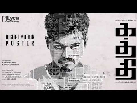 Kaththi Theme Music (Sword of Destiny) - Extended Remix | Electro music | (Official Audio)