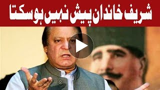 BREAKING - Nawaz Sharif,Hassan and Hussain did not receive NAB summons - PML-N sources