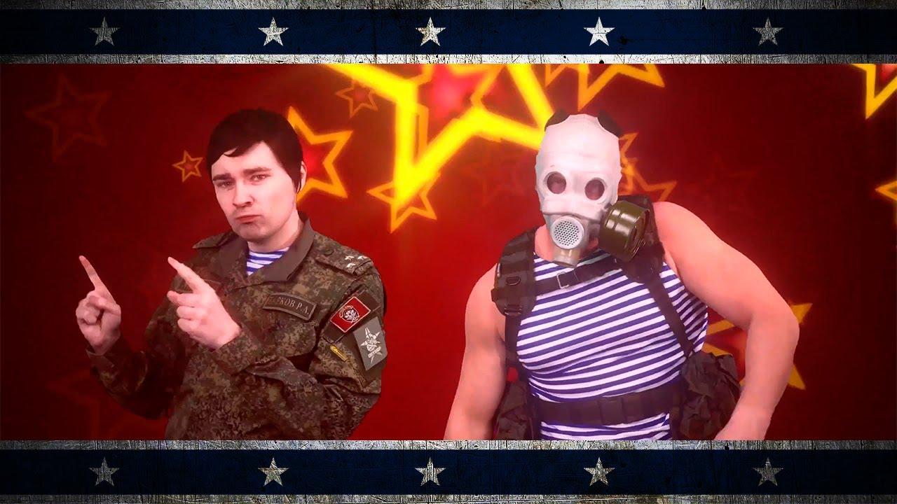 Генерал Барков и Ж-12 танцуют 1 час! ( Call of Duty: Modern Warfare / Aaron Smith - Dancin)