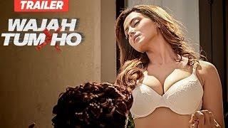 Wajah Tum Ho का हाॅट एंड सेक्सी ट्रेलर रिलीज