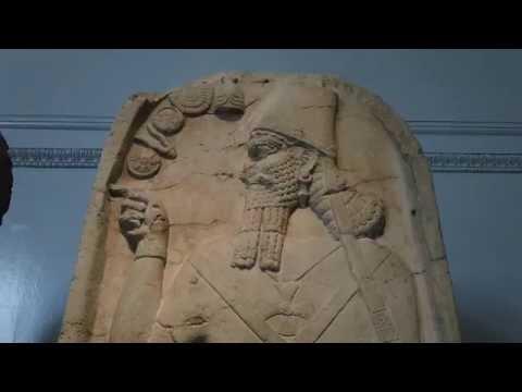 Shamshi-Adad V 823-811 BC Assyrian 814 BC British Museum London