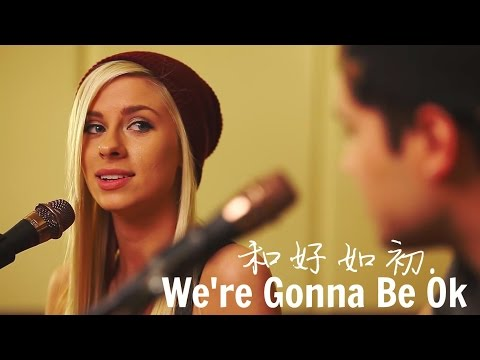▼ We're Gonna Be Ok-Andie Case(feat. Travis Graham )中文字幕 ▼