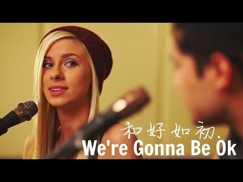 ▼ We're Gonna Be Ok-Andie Case(feat. Travis Graham )中文字幕 ▼