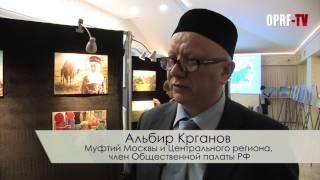 видео Религиозный туризм