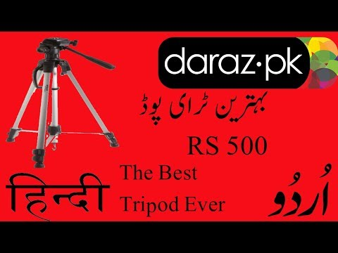 Best mobile tripod in Pakistan under 500 Rupees