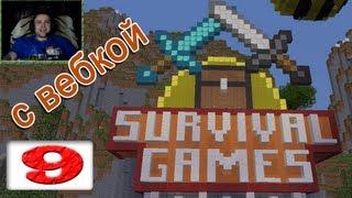 [ч.09] Minecraft - Голодные игры с вебкой ( HiveMC.eu )