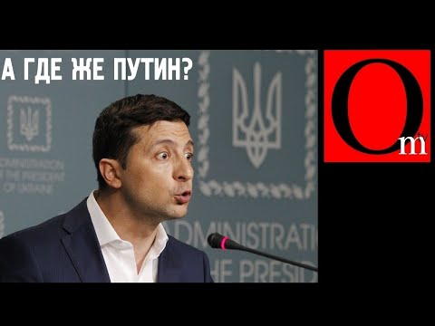 На что программируют Украину Зеленский и Ко
